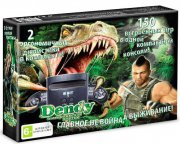 Dendy TUROK (150-in-1)